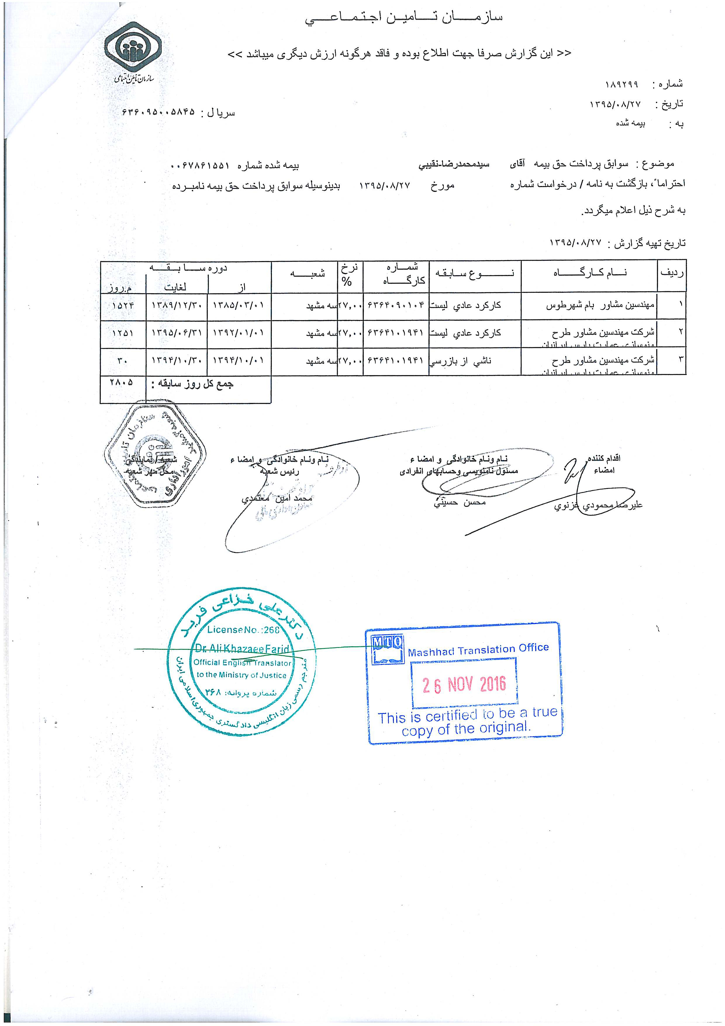 certifications site certificate of insurance persian 1betcityfo Images