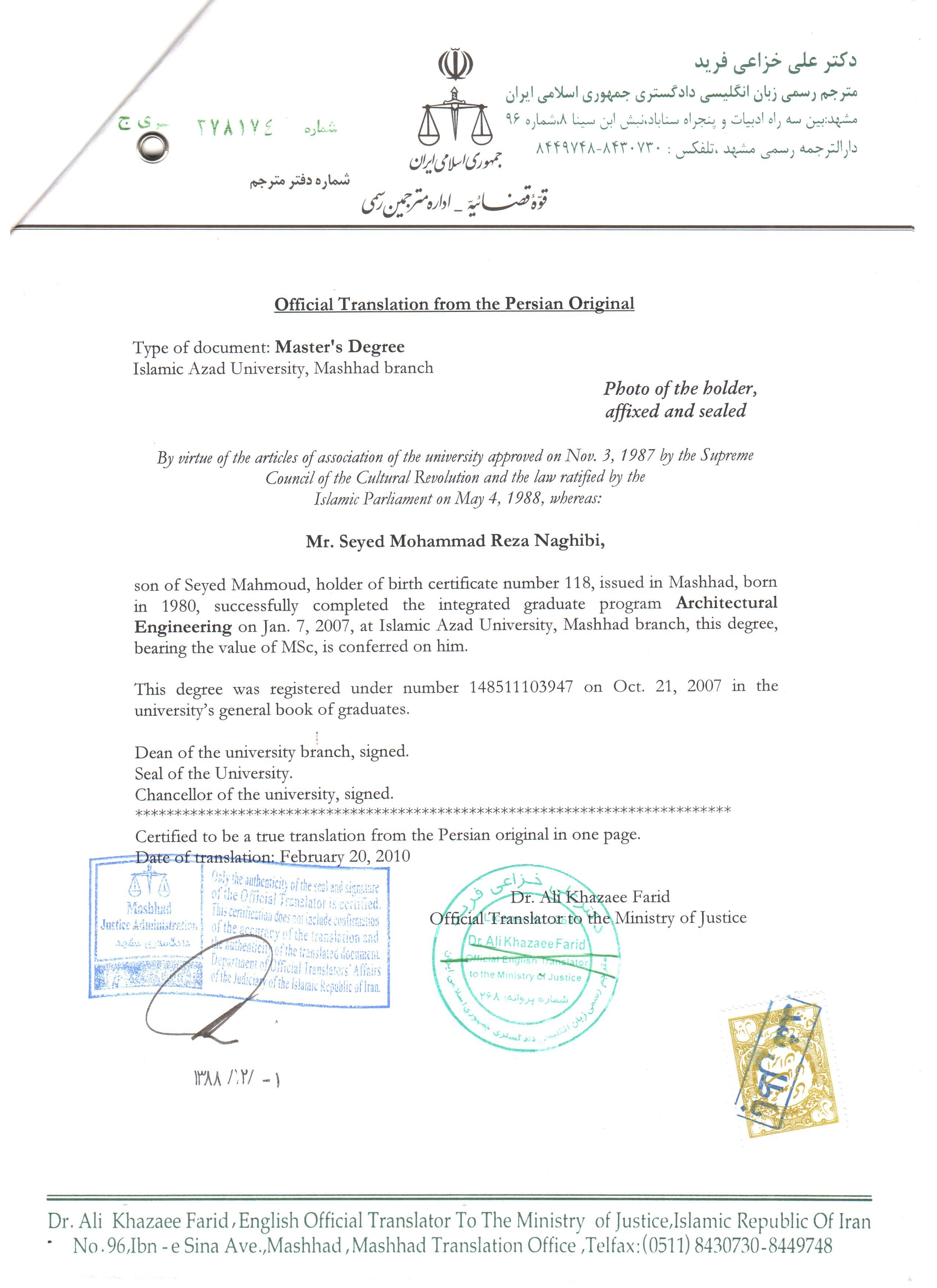 certifications site certificate of insurance 1betcityfo Images
